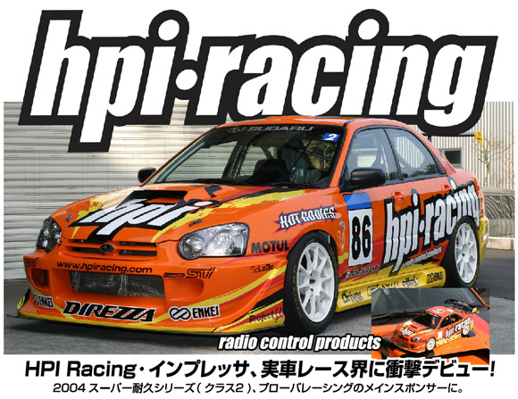 hpi racing RC Cars